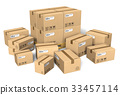 Set of different cardboard boxes 33457114