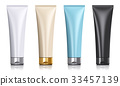 Set of black color cosmetic tubes 33457139