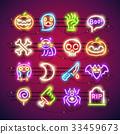 Halloween Colorful Neon Icons 33459673