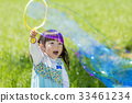 비누 방울, 여자아이, 공원 33461234