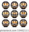 Black emotional daruma dolls set 33462111