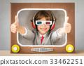 tv, play, child 33462251