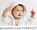 寶貝 嬰兒 1 33464127