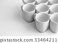 white simple cup 33464211