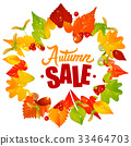Vector Leaves Frame with Autumn Sale Text 33464703