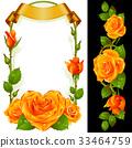 rose vector yellow 33464759