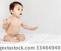 아기, 기저귀, 미소 33464940