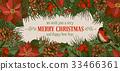 Merry Christmas card 33466361