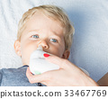 electric nasal aspirator for baby 33467769