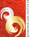 日式 日式圖案 漩渦 33472419