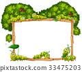 border template caterpillar 33475203