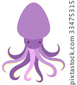 Purple octopus with happy face 33475315
