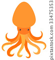 Orange octopus on white background 33475353