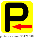 주차장, 차고, 자동차 33476080