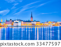 斯德哥尔摩 瑞典 地平线 33477597