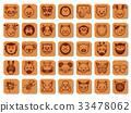 木製背景 木紋 圖標 33478062