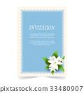 Invitation card, Wedding card on blue background 33480907