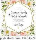 Wedding invite card Design pink peach Rose flowers 33484574