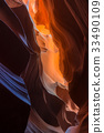 Beautiful texture of Antelope Canyon 33490109