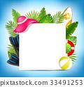 Tropical Summer Design Card Template with Beach 33491253