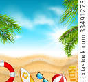 Beautiful Banner with Palm Leaves, Beach Ball 33491278