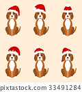 Christmas Funny Dogs in Different Santa Hats 33491284