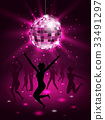 Silhouette People Dancing in Night-club, Disco 33491297