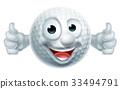 Golf Ball Man 33494791