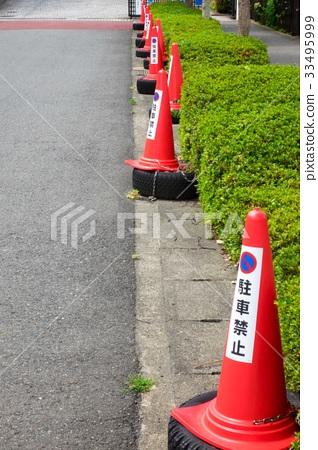 no parking, road, cone 33495999