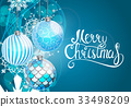 Merry Christmas and New Year Background. Vector 33498209
