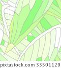 ขนนกกึ่งไม่มีรอยต่อ (สีเขียว) 33501129