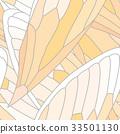 รูปแบบไร้รอยต่อขนกึ่ง (สีส้ม) 33501130