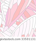 รูปแบบไร้รอยต่อขนกึ่ง (สีชมพู) 33501131