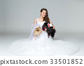bride girl with Spitz dog wedding couple 33501852