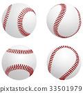 baseball balls 33501979