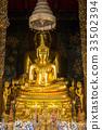 ancient, architecture, art 33502394