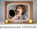 announcement, tv, business 33502584