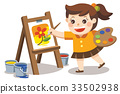 Cute artist girl painting flower on canvas. 33502938