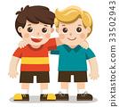 Two boys smile, hugging. Happy kids best friends. 33502943