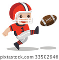 Sport boys. A cute boy playing American football. 33502946
