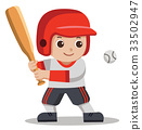Baseball player hitting ball with wooden bat. 33502947