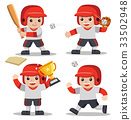 Baseball player hitting ball with wooden bat.  33502948