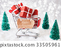 Trolly, Frohe Weihnachten Means Merry Christmas 33505961