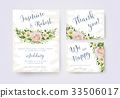 Wedding invitation invite flower card design 33506017