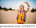 American Indian girl in traditional costume 33506352