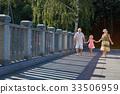 girl, grandfather, together 33506959