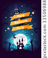 Halloween character and element design background 33506988