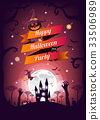 Halloween character and element design background 33506989
