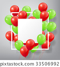 Flying Realistic Glossy Green Red Balloons 33506992