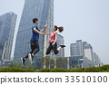 커플,스포츠,중앙공원,송도,연수구,인천 33510100